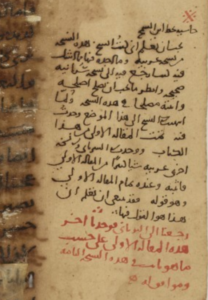 Arabe 2346 fol. 18v marge
