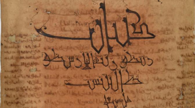 Aux sources de la philosophie arabe