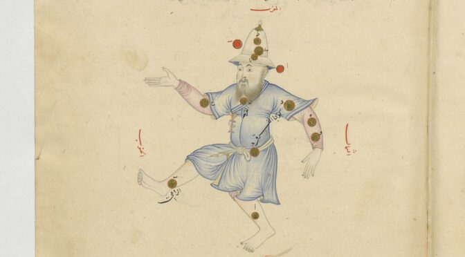De Samarcande aux étoiles : Un catalogue des constellations pour Ulug Beg (1394-1449)